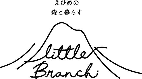 えひめの森と暮らすリトルブランチ 公式サイト